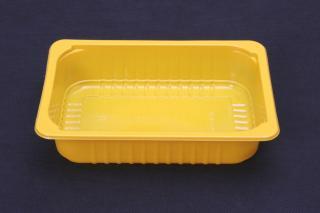 Лоток под запайку 210×148×47 мм желтый